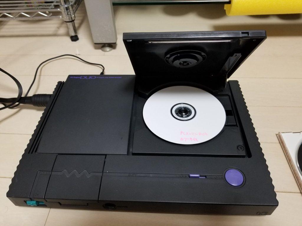コピーディスク PCエンジンDUO